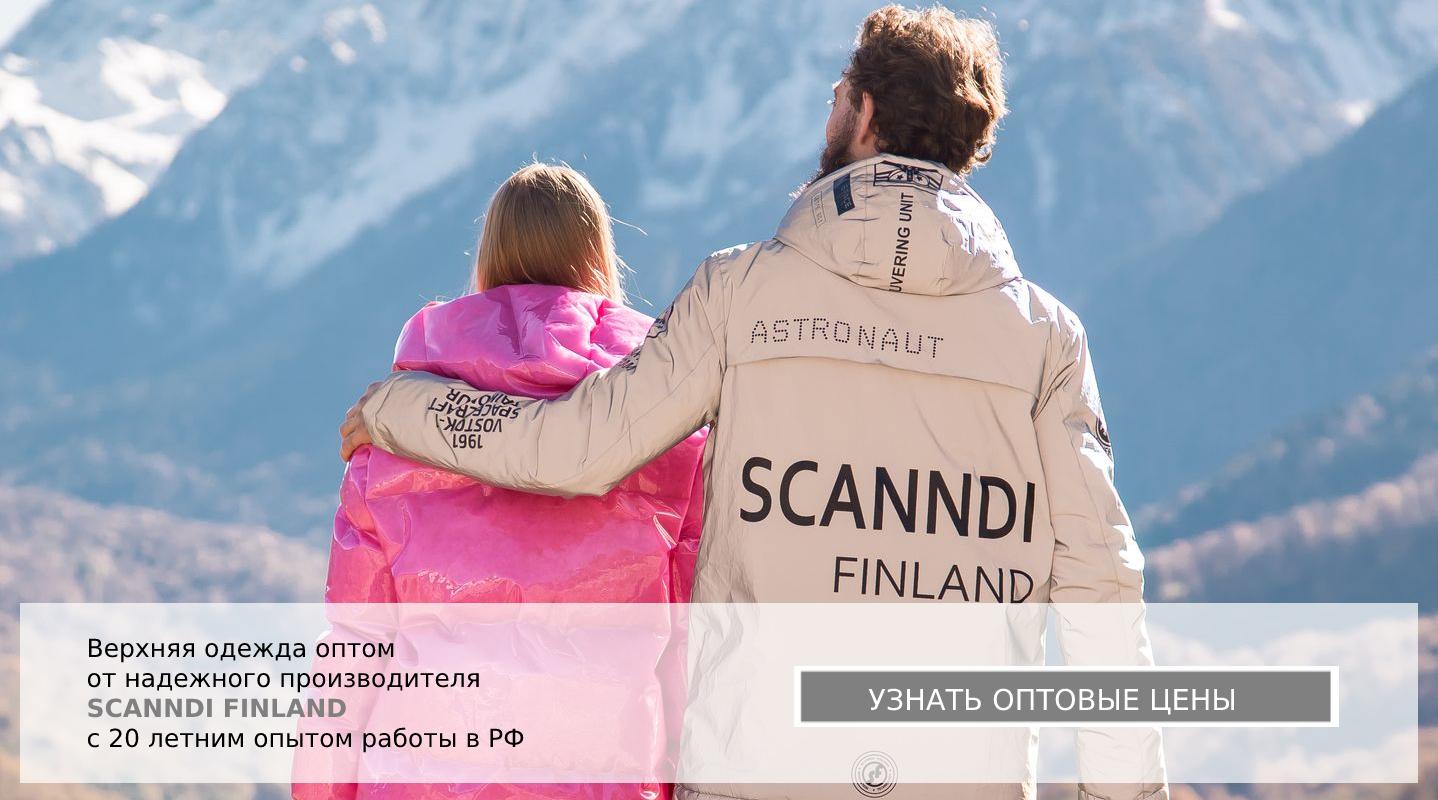 сотрудничество_scanndi_finland